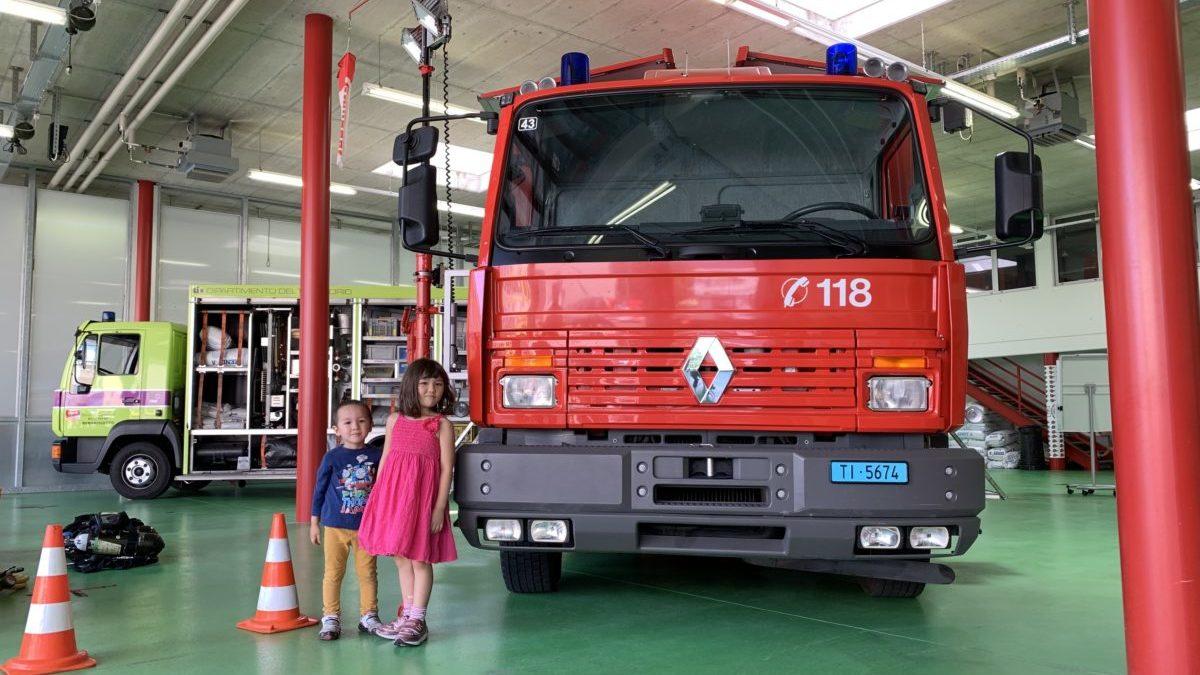 スイスで消防署見学