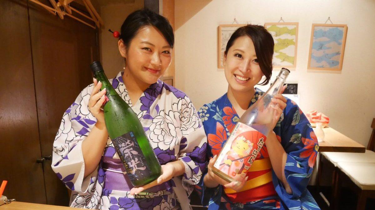 浴衣と日本酒
