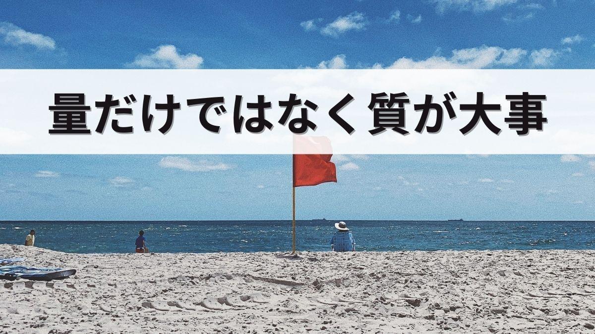 ビーチに立つ赤い旗