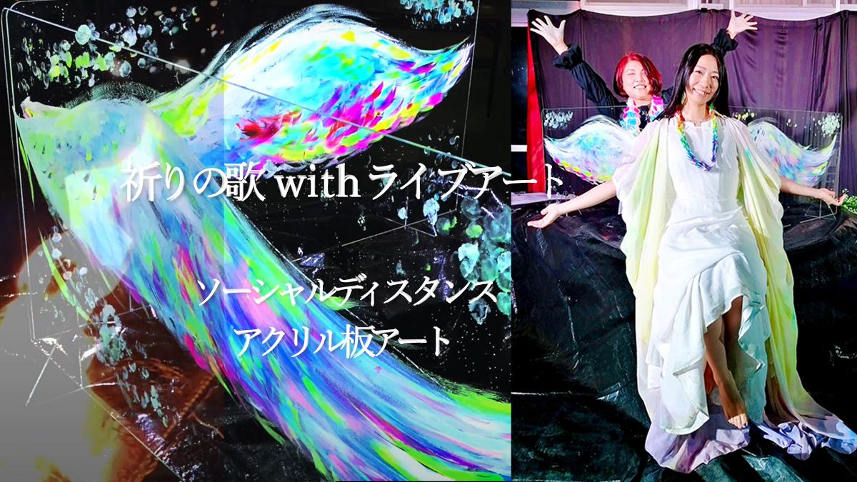 ゆきえさん宮城コンサート
